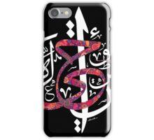 Arabic Calligraphy - Random Shape iPhone Case/Skin