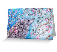 Cherry Blossom Wolf Greeting Card