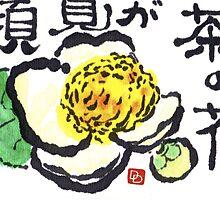 Tea Blossom (Camellia Sinensis) by dosankodebbie