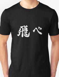 FLY Unisex T-Shirt