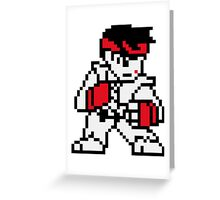 Ryu (sprite) Greeting Card