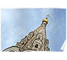 Bell tower detail. One of the churches in Ryazan's  Kremlin. Poster