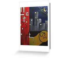 Red City Towers Three Greeting Card