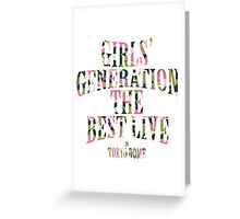 Girls' Generation (SNSD) The Best Live at Tokyo Dome Text Greeting Card