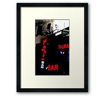 The Tonic Bar Framed Print