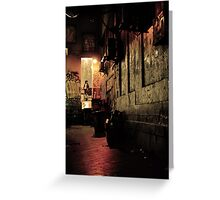 Melbourne's Laneways & Alleys 4 Greeting Card