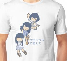 Natural ni Koishite Unisex T-Shirt