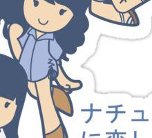 Natural ni Koishite Sticker