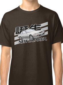 Toyota Z20 Soarer Classic T-Shirt