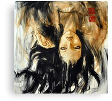 fallen angels (practice) Canvas Print