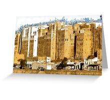 """The Oldest Skyscraper City in the World"" , Shibam, Yemen Greeting Card"