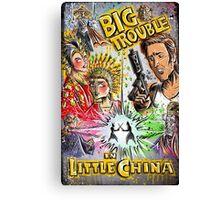 Big Trouble in Little China art jack burton john carpenter sci fi horror chinese japanese kung fu martial arts kurt russel storms girl Canvas Print