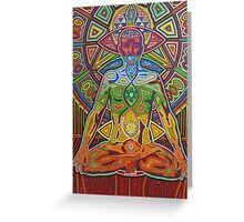 Kundalini - 2010 Greeting Card