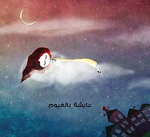 Living in the clouds by Nadine Feghaly