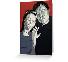 Engagement portrait Greeting Card