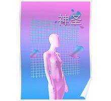 ~神圣~2 Poster