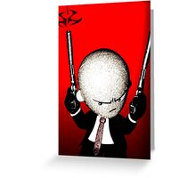 Agent 47 - Hitman Greeting Card