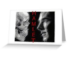 To be, or not to be... Hamlet Version II Greeting Card