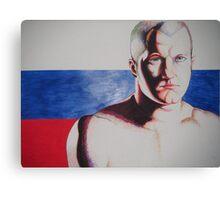 russia fedor emelianenko Canvas Print