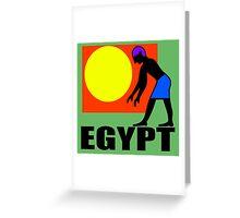 EGYPT-3 Greeting Card