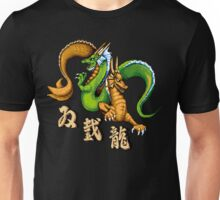 Double Dragon Unisex T-Shirt