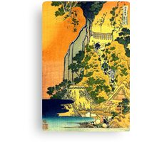'Waterfalls in All Provinces' by Katsushika Hokusai (Reproduction) Canvas Print