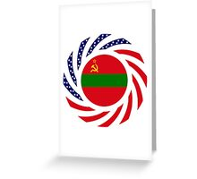 Transnistrian American Multinational Patriot Flag Series Greeting Card