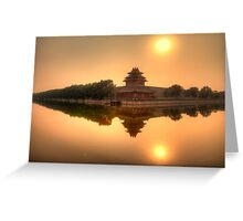 The Forbidden City, Beijing Greeting Card