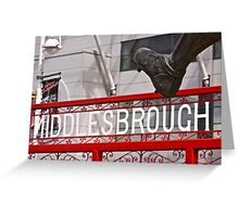 Football - Middlesbrough Greeting Card