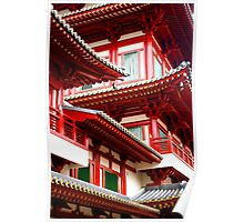 Chinese Architecture Poster
