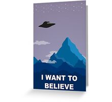 I WANT TO BELIEVE DRAWING Greeting Card