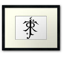 Tolkien Symbol Framed Print