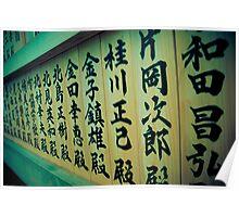 write Poster