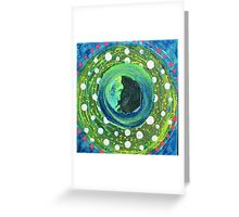 Connected - Core Feeling : Inner Power Painting Greeting Card