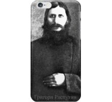 Grigori Rasputin with Cyrillic Alphabet Spelling iPhone Case/Skin