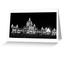 Vancouver Island , Parliament House Greeting Card