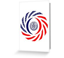 New York City Murican Patriot Flag Series Greeting Card