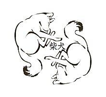Shiba Inu Ink Photographic Print