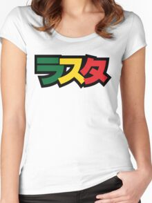 Japanese Rasta ラスタ Green, Gold & Red Women's Fitted Scoop T-Shirt