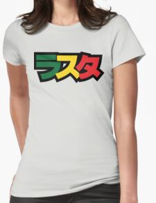 Japanese Rasta ラスタ Green, Gold & Red T-Shirt