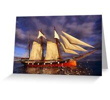Ship heading for sea Greeting Card