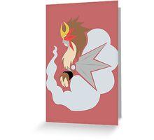 The Illusion - Entei Greeting Card