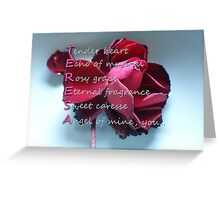 Card with Acrostic for Teresa Greeting Card