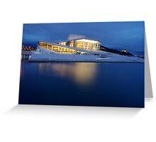 Oslo Opera House Greeting Card