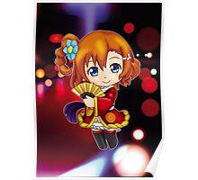 Honoka - Angelic Angel chibi edit. 2 Poster