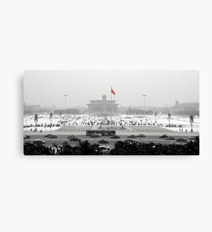 Beijing Tiananmen Canvas Print
