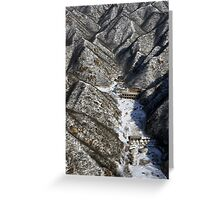 Beijing China valley Greeting Card