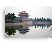 Imperial Reflections Canvas Print