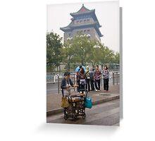 Chinese Takeaway Greeting Card