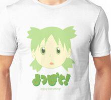 yotsuba enjoy everything Unisex T-Shirt